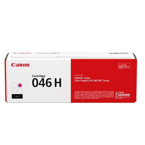 Консуматив Canon CRG-046H M